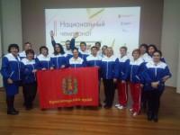 В Красноярске состоялась торжественная церемония отправки сборной края на национальный чемпионат «Абилимпикс»