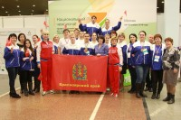В Москве завершился II Национальный чемпионат по профессиональному мастерству
