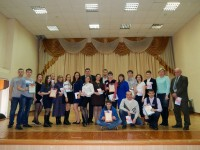 НПК-2017 (Научно-практическая конференция)