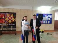 Выборы президента студенческого самоуправления