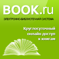 https://www.book.ru/
