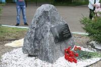 Открытие памятного камня Милюкову А.П.