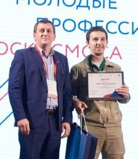 Выпускник техникума 2016 года на отраслевом чемпионате России