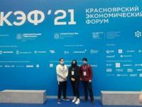 Молодежная площадка «Поколение-2030»